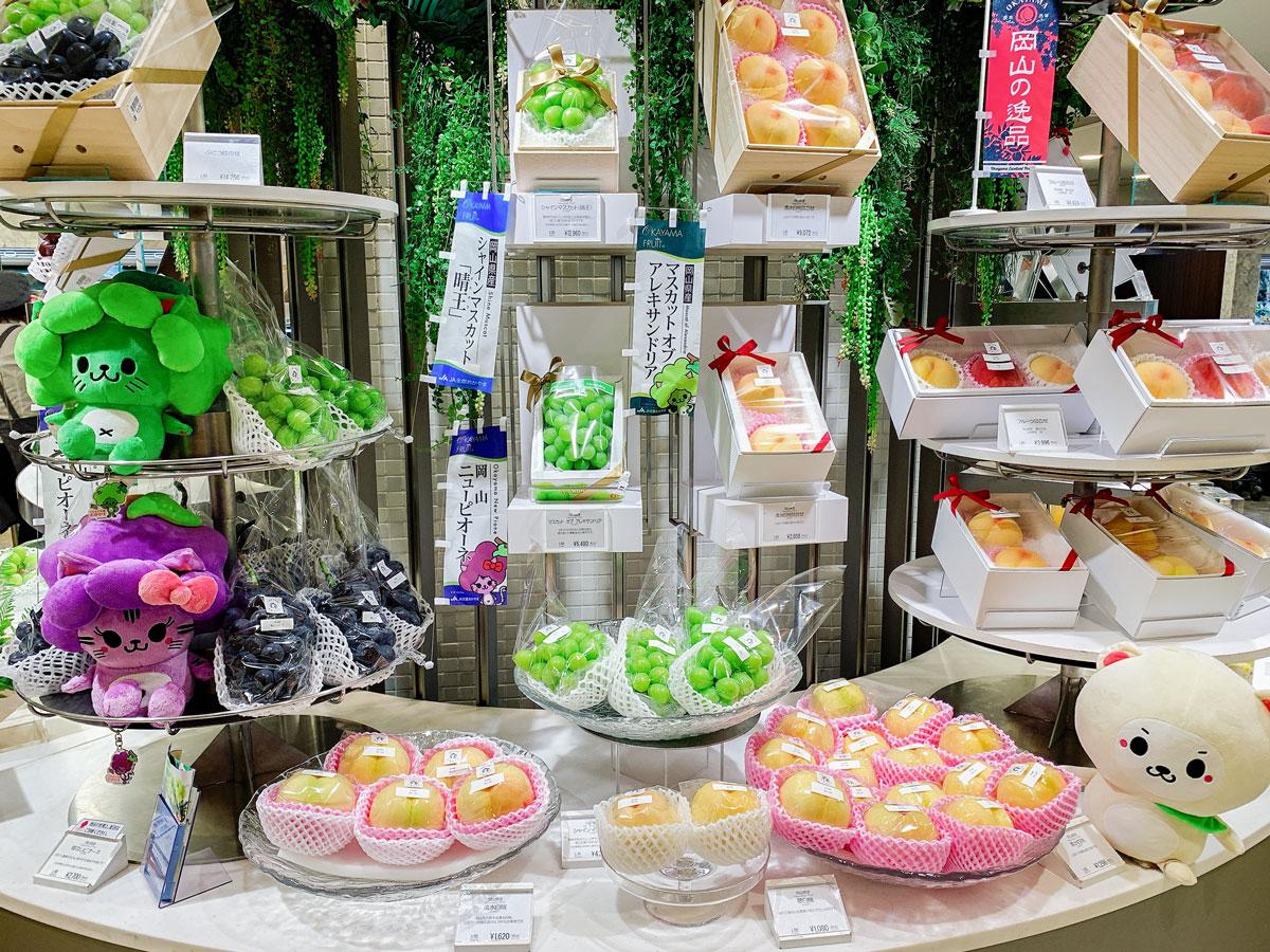 岡山県産果物の販売